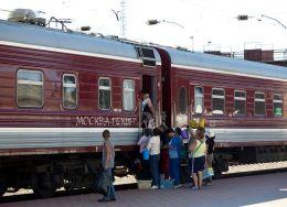 Купить билет на поезд из москвы в пекин купить билеты на самолет москва грозный